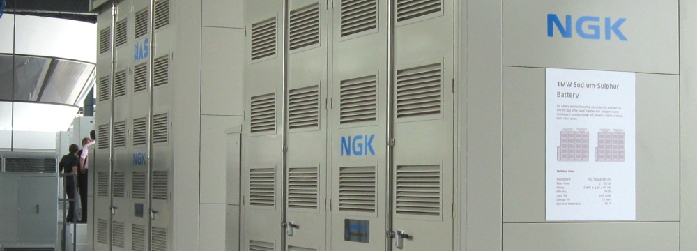 NGK NAS Battery Sodium Sulphur